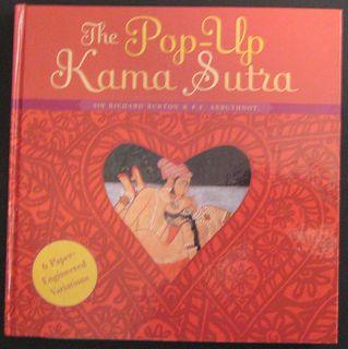 KamaSutra2004 US cover